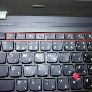 ThinkPadのファンクションキーを逆にする方法