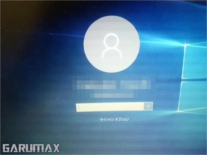 Microsoftaccount (2)