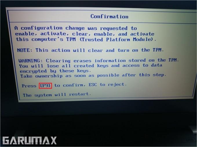 s-ThinkPadE450ssd (23)