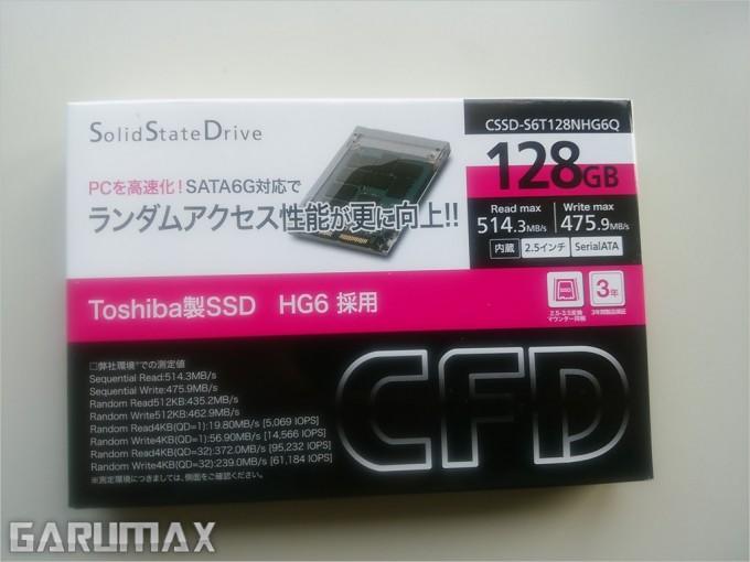 s-ThinkPadE450ssd (5)