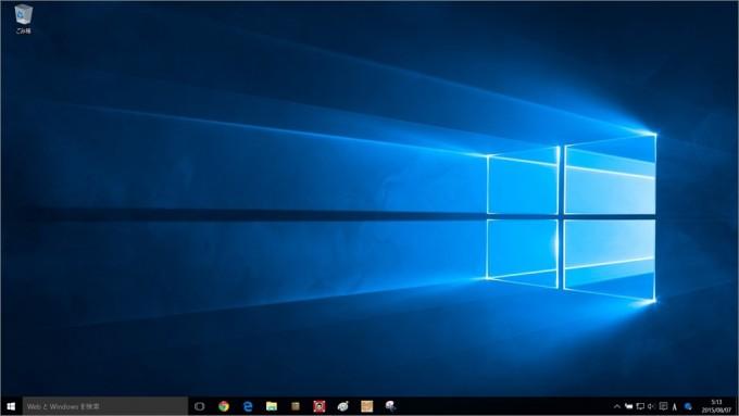 s-Windows10