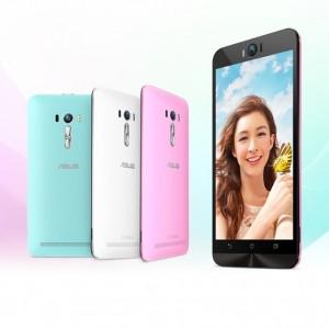 綺麗に自撮り!自分撮り強化スマホ「ZenFone Selfie」の値段とスペック詳細