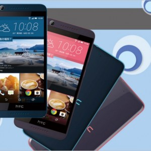 可愛い!HTCの格安スマホDesire626の価格とスペック詳細