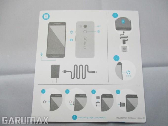 garumax-Nexus5x-p (7)