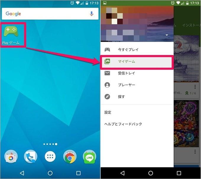 garumax-AndroidGame1-1