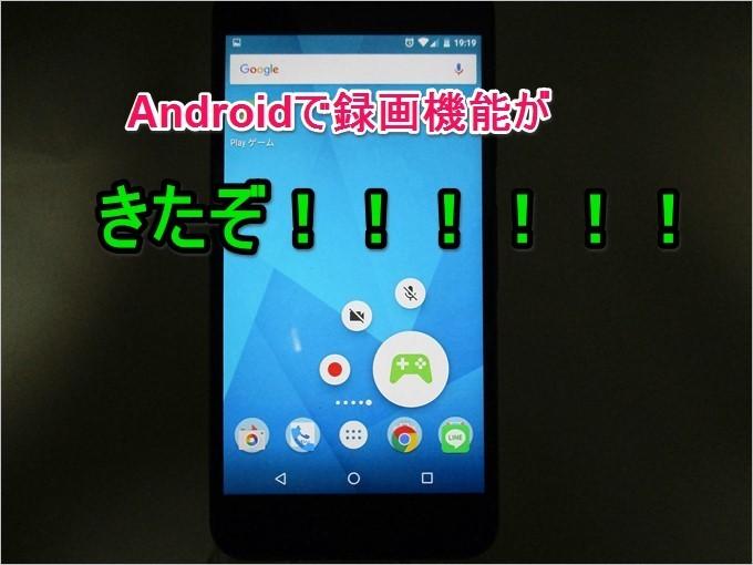 garumax-AndroidGame1-12