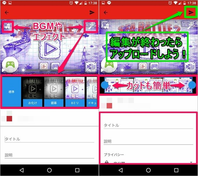 garumax-AndroidGame1-5
