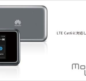 Huawei「Mobile Wi-Fi E5383」スペック詳細。SIMフリーでCA対応。