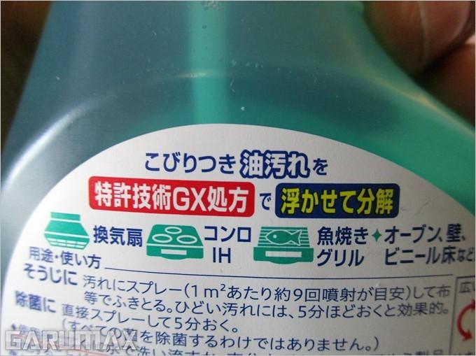 garumax-Nexus5x-kibami (12)