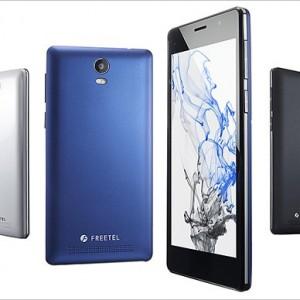 FREETEL「Priori 3S LTE」のスペック詳細