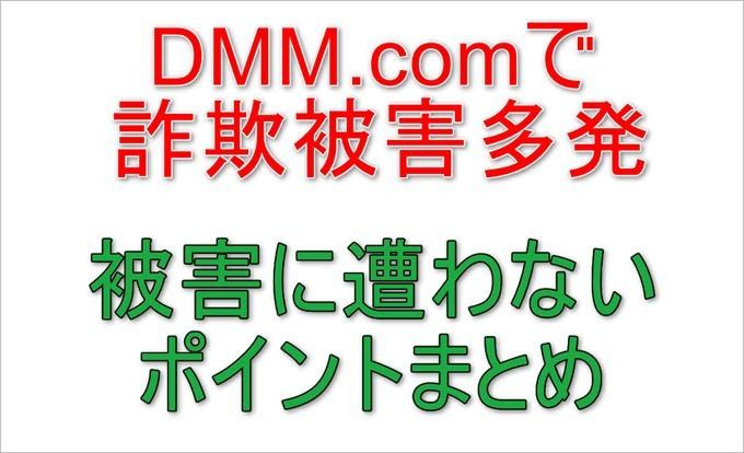 garumax-DMM.com-fishing-F
