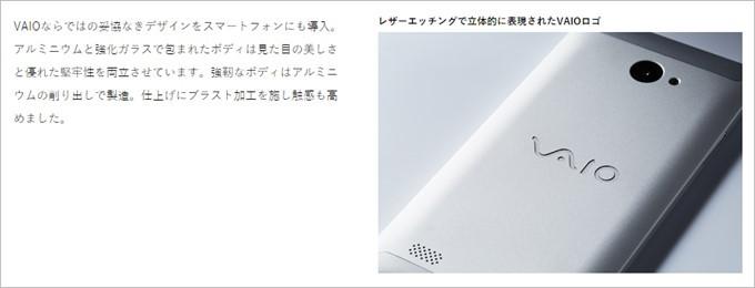 garumax-VAIO Phone Biz (4)