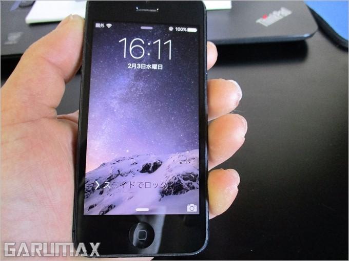 garumax-iPhone5 (1)