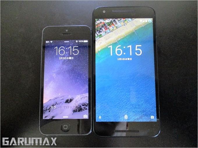 garumax-iPhone5 (2)