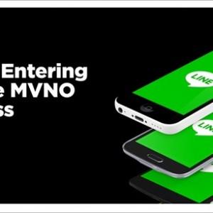 LINEモバイル、「LINEの無料通話」やSNSのデータ通信が無料の格安SIMを提供へ。