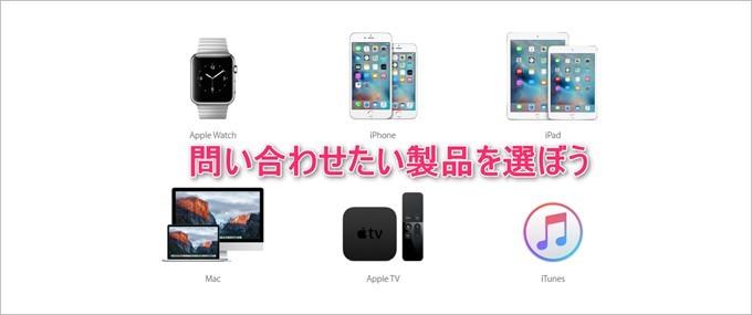 garumax-Apple-Store-CALL (2)