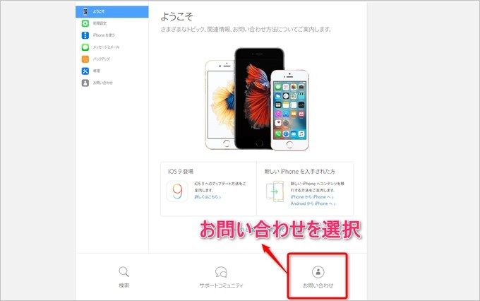 garumax-Apple-Store-CALL (3)