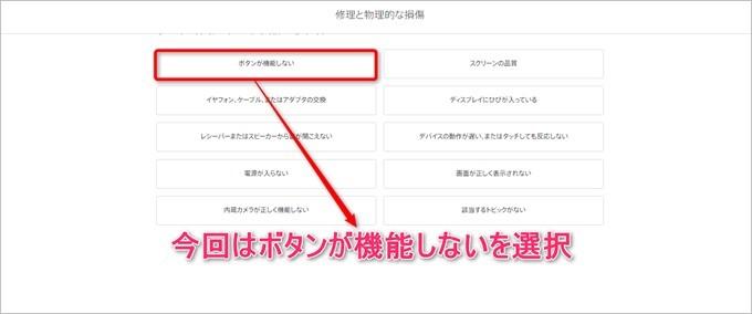 garumax-Apple-Store-CALL (5)