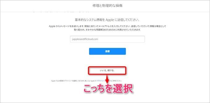 garumax-Apple-Store-CALL (6)