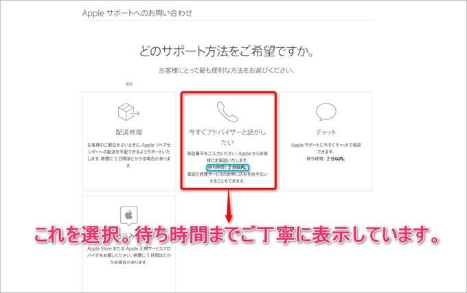 garumax-Apple-Store-CALL (7)