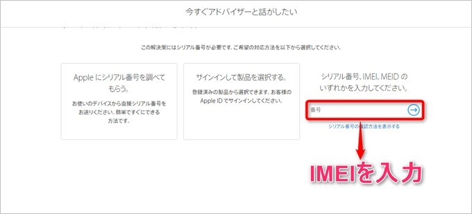 garumax-Apple-Store-CALL (8)