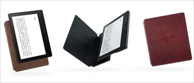 garumax-Kindle Oasis