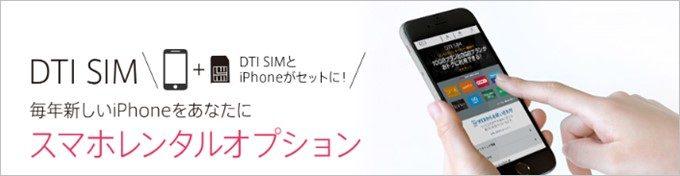garumax-dti-SmartPhone-16525