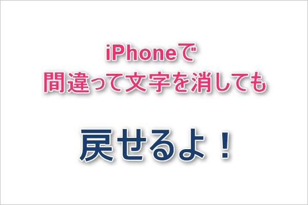 garumax-iPhone-moji