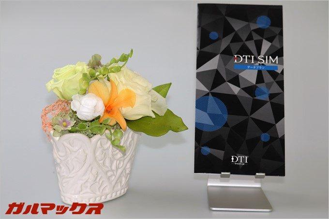 DTI SIMのパッケージ画像