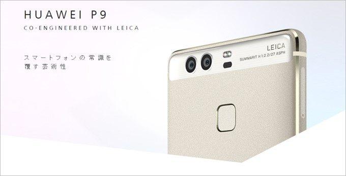 garumax-P9