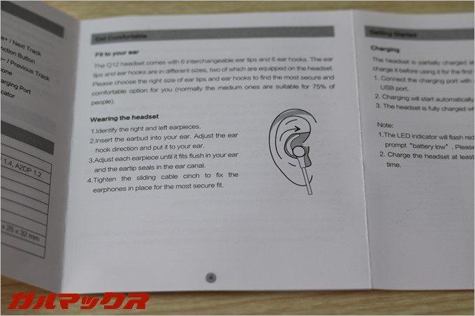 SoundPEATSの「Q12」の装着説明書