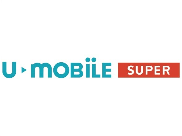 garumax-U-mobile SUPER