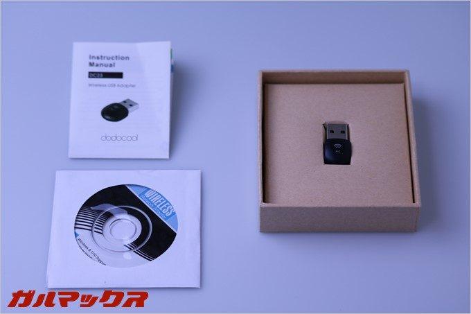 garumax-Wireless-WiFi (5)