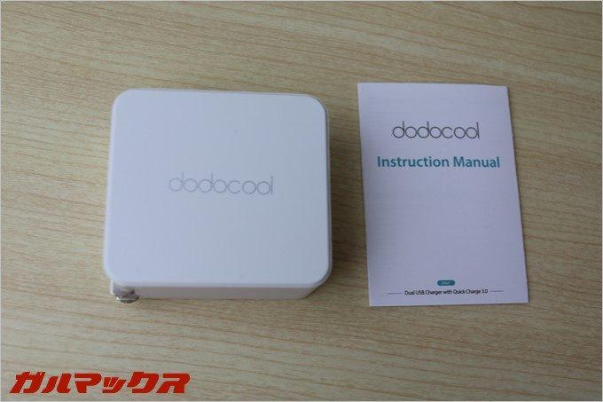 dodocoolのQuickChage3.0対応急速充電器の同梱物