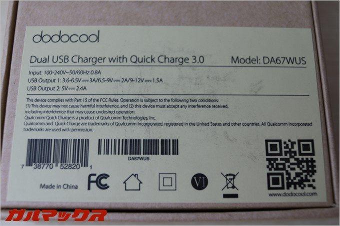 dodocoolのQuickChage3.0対応急速充電器のQuickChage3.0表記