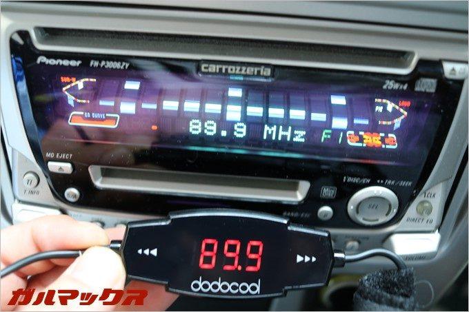 dodocoolのFMトランスミッターと自動車のFM周波数を合わせたところ