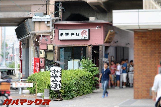 鶴舞公園近くのおすすめなラーメン屋いっこく堂