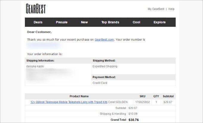 注文が確定するとGEARBESTから確認メールが届くので保存しておきましょう