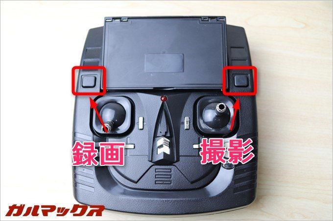 GoolRC T5Gのプロポには録画と撮影のボタンが独立して付いています