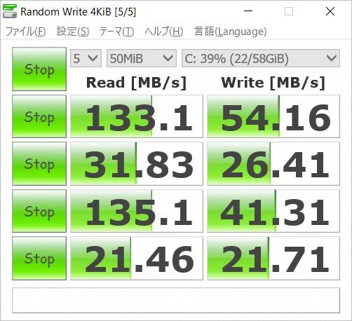 「Jumper Ezbook 2」のストレージ速度は中々高速