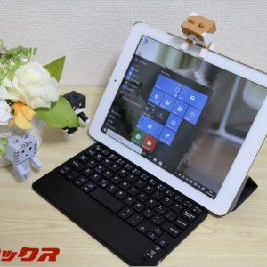 Windows10とAndroidが使える変態タブレット「Teclast X98 Plus II」レビュー