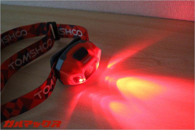 赤色照明も利用できるので、利用シーンが広がります