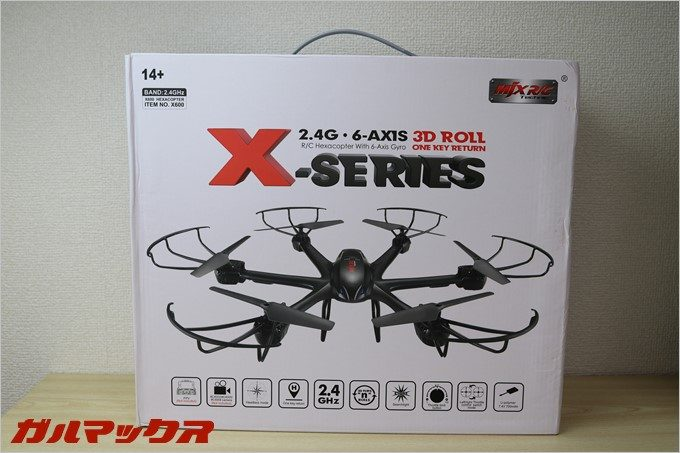 MJX X600のパッケージ