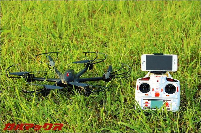 MJX X600 は野外で飛ばすドローン
