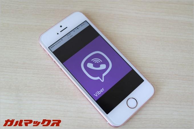 「Viber(バイパー)」は国内通話10分無料