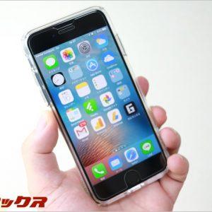 iPhoneSEからiPhone7へ変えたら新たに体験できる事が多かった。