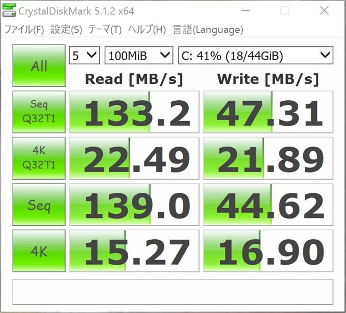 Chuwi HiBook Proに搭載されているEMMC仕様の保存領域は書き込み133MBと中々の速度