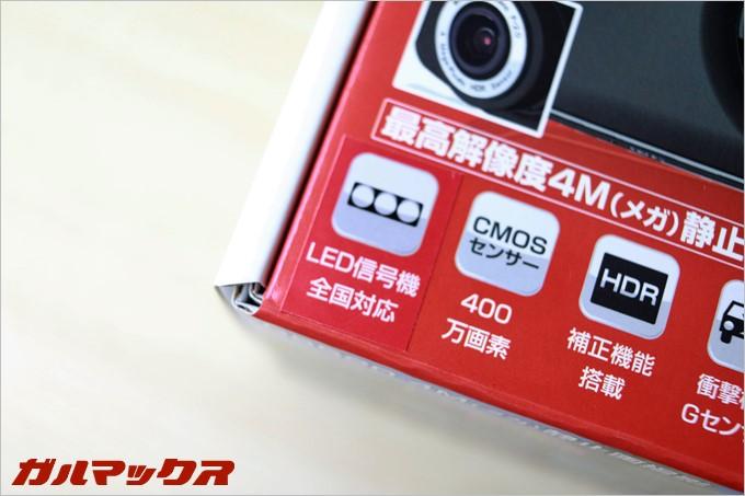 GoSafe520はLED信号機に対応
