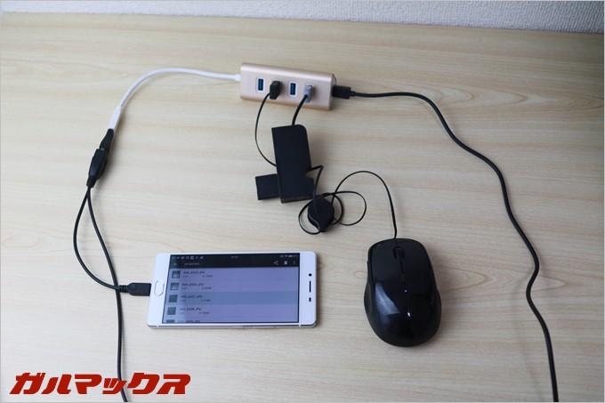 スマホでは充電できなかったり認識しなかったりするのでパソコンでの利用を推奨