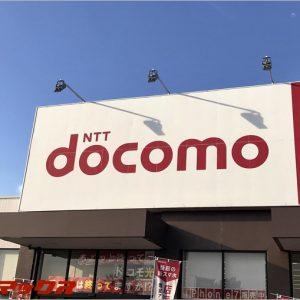 ドコモの利用料金1,000円引下げは値下げじゃない。単体契約者が大手キャリアから離脱するのも頷ける